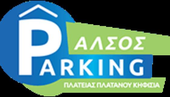 parking kifisia