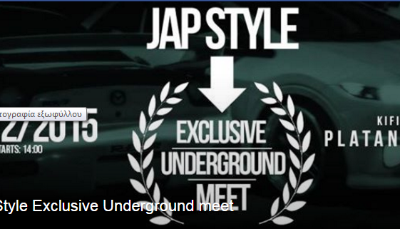 japstyle